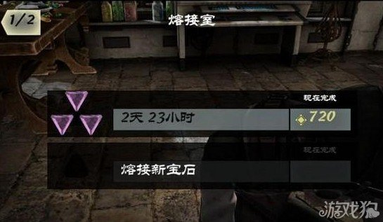 无尽之剑3彩虹防御攻略2