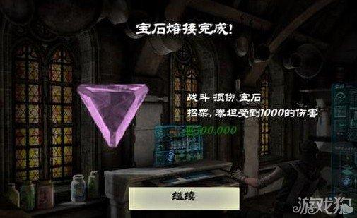 无尽之剑3彩虹防御攻略3