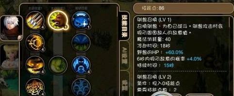 艾诺迪亚4暗影猎手加点攻略3