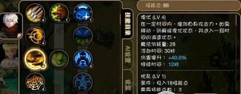 艾诺迪亚4暗影猎手加点攻略5