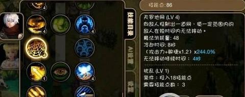 艾诺迪亚4暗影猎手加点攻略6