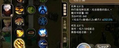 艾诺迪亚4暗影猎手加点攻略7