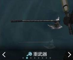 無盡之劍2/Infinity Blade II重武器介紹