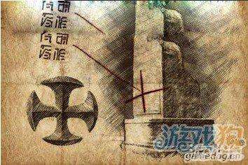 無盡之劍2/Infinity Blade II鑰匙寶藏地圖詳細介紹