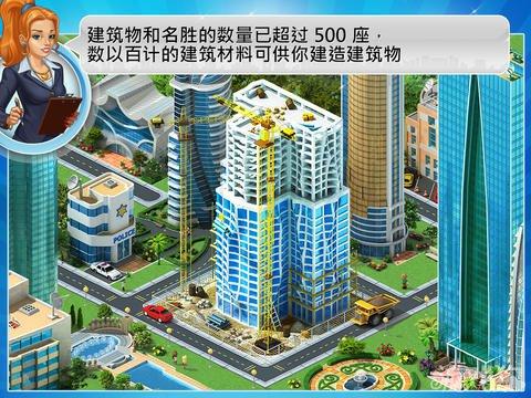 Megapolis大都市上架双平台3