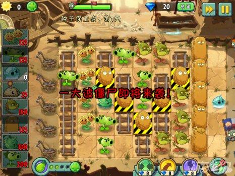 植物大战僵尸2中文版狂野西部种子保卫战第3天攻略10