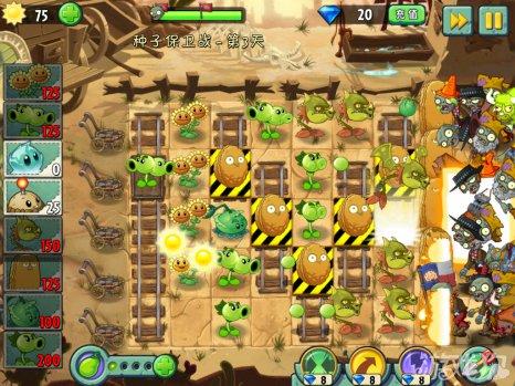 植物大战僵尸2中文版狂野西部种子保卫战第3天攻略11