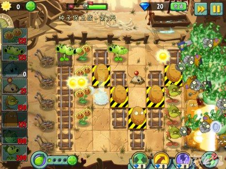 植物大战僵尸2中文版狂野西部种子保卫战第3天攻略8