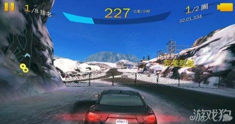 狂野飙车8冰岛赛道攻略分享5