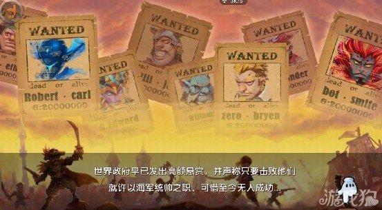 海賊聯盟攻略新手上手全方點陣圖文解析