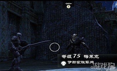 无尽之剑3攻略 梅莱克击杀方法讲解1