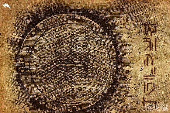 无尽之剑3藏宝图  模板地图详细攻略4