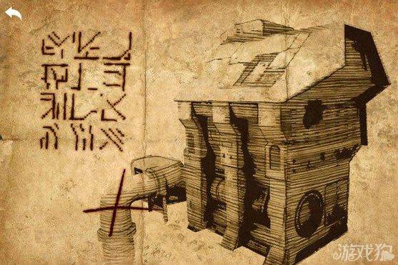 无尽之剑3藏宝图  藏古藏宝图详细攻略1