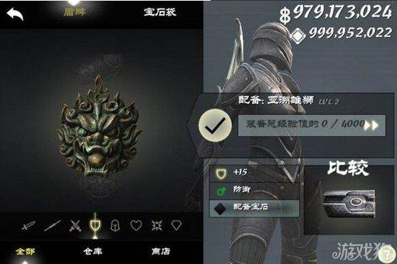 无尽之剑3亚洲雄狮属性介绍1