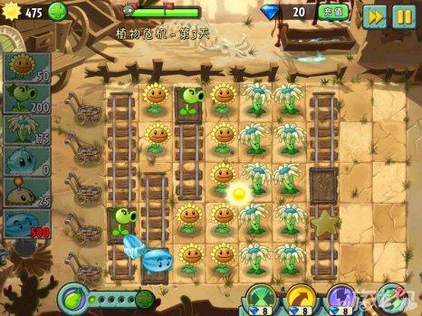 植物大战僵尸2中文版狂野西部植物危机第3天攻略10