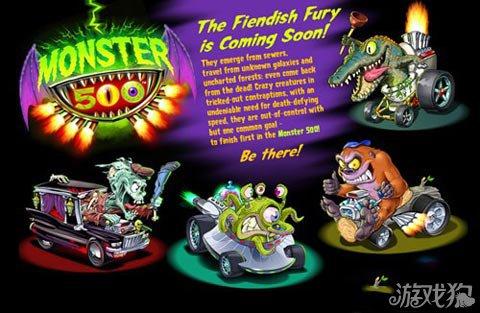 500怪物预计10月14日登陆安卓2