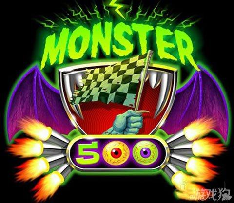 500怪物预计10月14日登陆安卓1