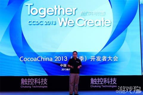 中国App应开阔思路全球推广2