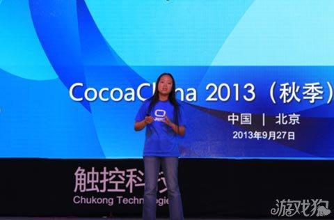 中国App应开阔思路全球推广1