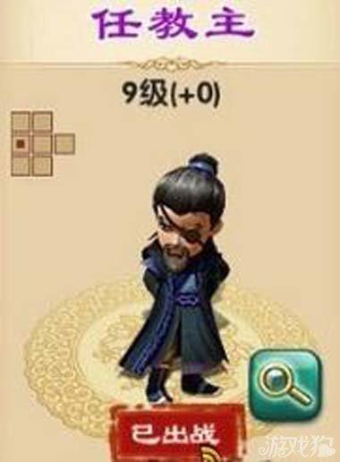 武俠Q傳四甲弟子開局攻略四甲獲得秘籍1