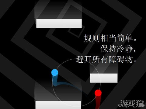 二重奏上架iOS 挑战虐人游戏1