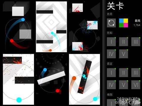 二重奏上架iOS 挑战虐人游戏3