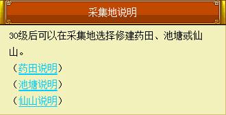 QQ投降龙仙府体系根本知伸见2