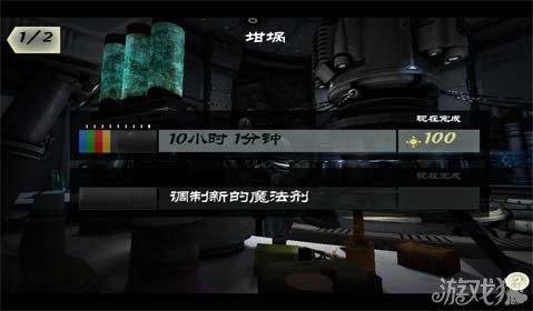 无尽之剑3完美招架反伤药剂配方1