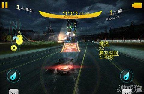 狂野飙车8东京经典赛D类第二赛季攻略6