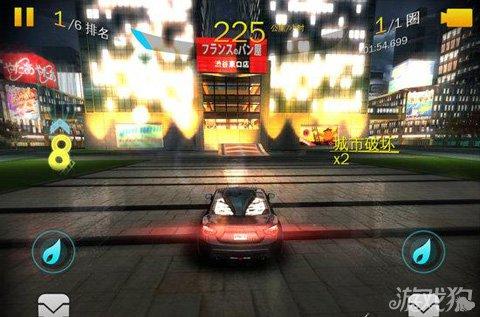 狂野飙车8东京经典赛D类第二赛季攻略11