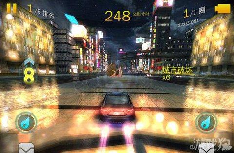 狂野飙车8东京经典赛D类第二赛季攻略12