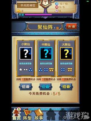 DOTA西游高级卡牌非幻想3