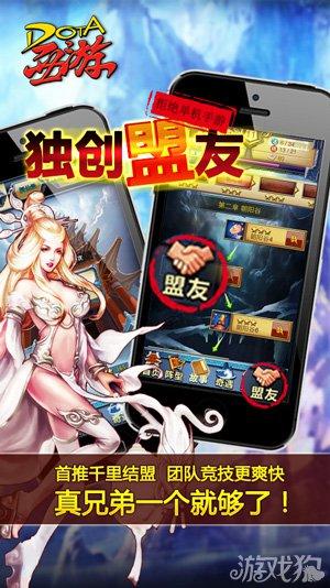 DOTA西游高级卡牌非幻想4