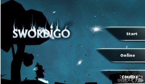 swordigo (1)
