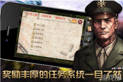 二戰風雲人物兵種詳細介紹