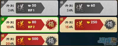 武侠Q传升级攻略之最快到达20级4