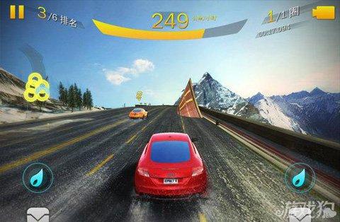 狂野飙车8阿尔卑斯山脉经典赛类第二赛季攻略4