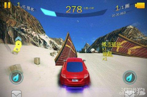 狂野飙车8阿尔卑斯山脉经典赛类第二赛季攻略5