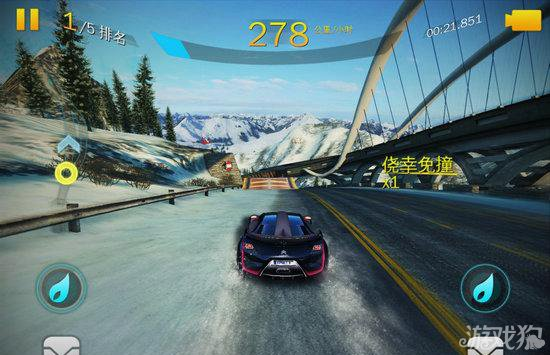 狂野飙车8阿尔卑斯山脉雪铁龙淘汰赛第二赛季攻略5