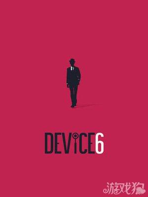 6号装备DEVICE6登陆iOS平台2