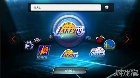NBA梦之队给你机会大翻盘1