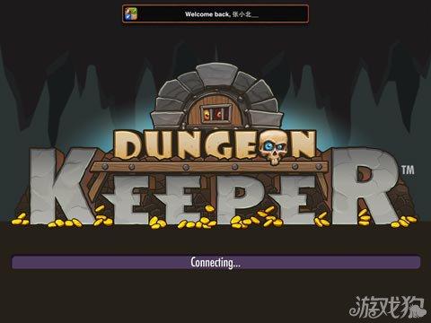 地下城守護者評測:EA塔防遊戲新體驗3