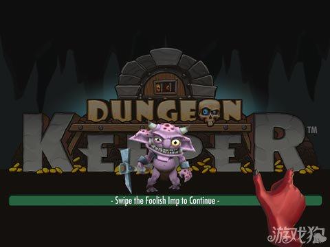 地下城守護者評測:EA塔防遊戲新體驗4