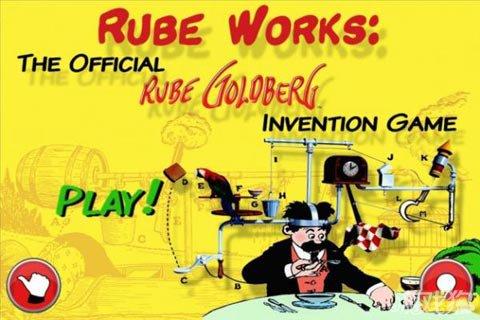 Rube Works将于11月上架双平台2