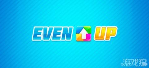 Even Up10月24日发布 益智小游戏新作1