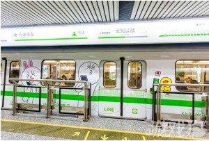 Line正在上海地铁大量投放广告1