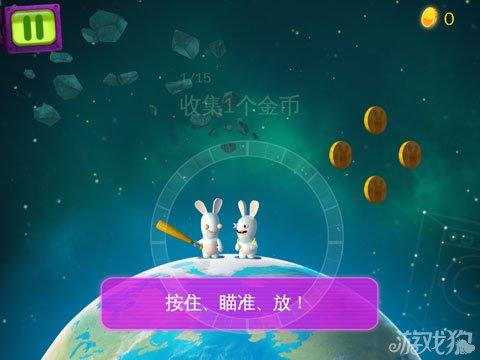 瘋兔大爆炸評測:育碧手游新作8