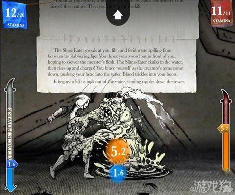 巫術:2章本月上架iOS 創意遊戲書續作3