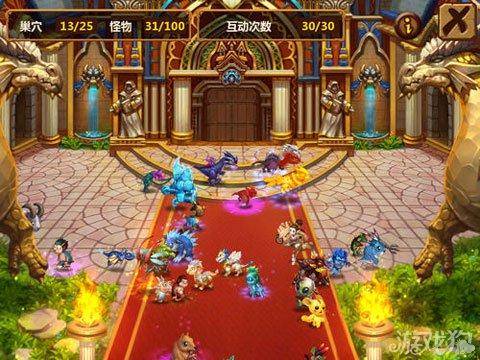 怪物王国合体攻略 高手玩家详解4
