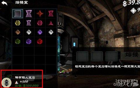 无尽之剑3巨龙宝石_无尽之剑3巨龙延长时间图文解析攻略安卓游戏